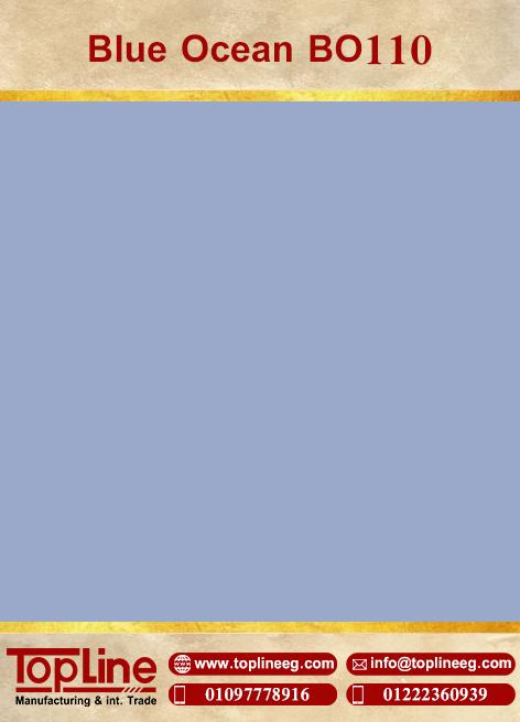 عينات كوريان من شركة توب لاين corian Samples from topline Blue Ocean BO110