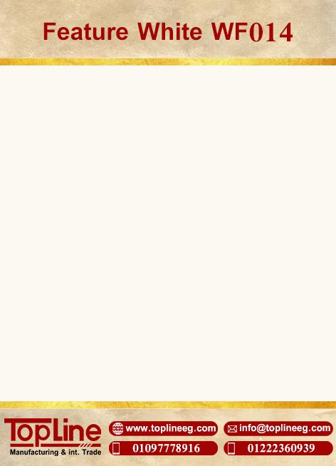 عينات كوريان من شركة توب لاين corian Samples from topline Feature White WF014