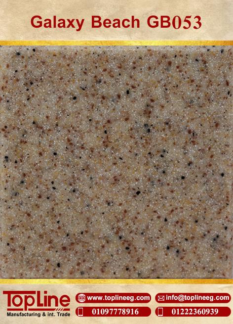 عينات كوريان من شركة توب لاين corian Samples from topline Galaxy Beach GB053