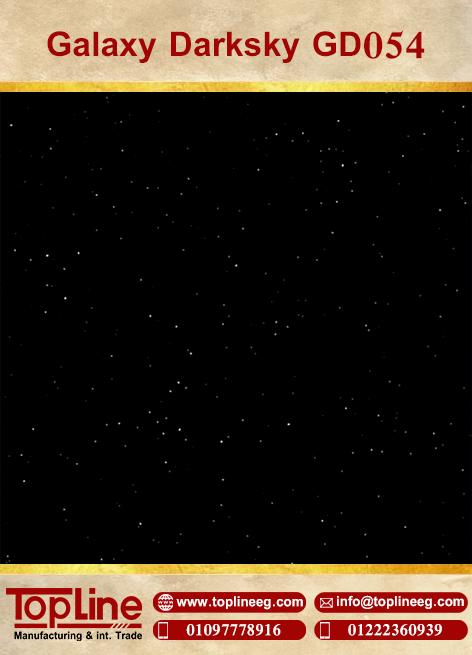 عينات كوريان من شركة توب لاين corian Samples from topline Galaxy Darksky GD054