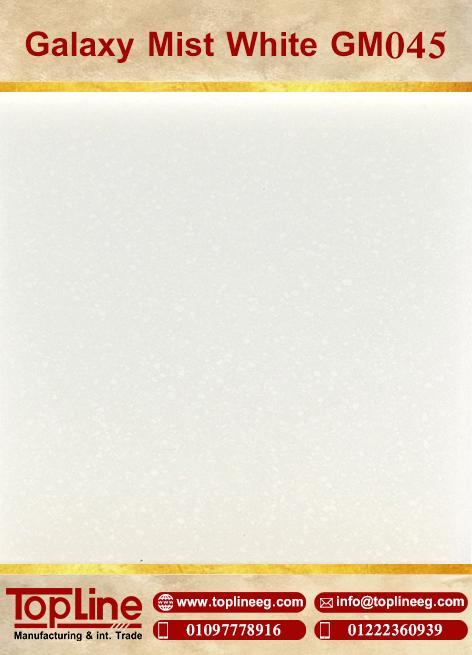 عينات كوريان من شركة توب لاين corian Samples from topline Galaxy Mist White GM045