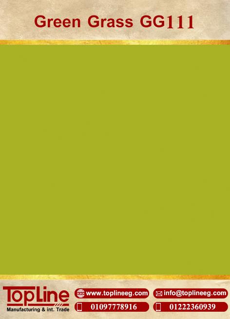 عينات كوريان من شركة توب لاين corian Samples from topline Green Grass GG111