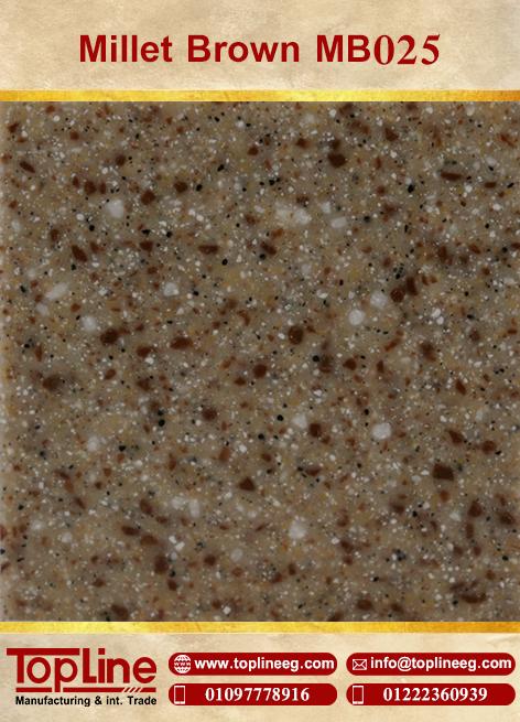عينات كوريان من شركة توب لاين corian Samples from topline Millet Brown MB025