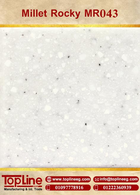 عينات كوريان من شركة توب لاين corian Samples from topline Millet Rocky MR043