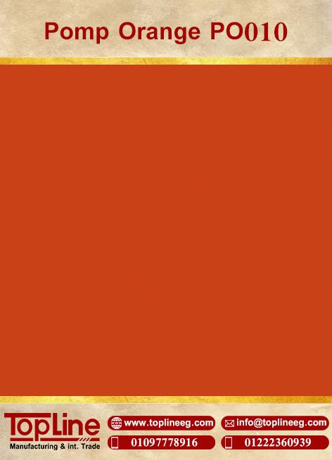 عينات كوريان من شركة توب لاين corian Samples from topline Pomp Orange PO010