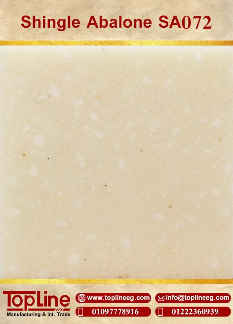 عينات كوريان من شركة توب لاين corian Samples from topline Shingle Abalone SA072