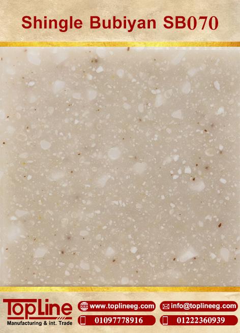 عينات كوريان من شركة توب لاين corian Samples from topline Shingle Bubiyan SB070