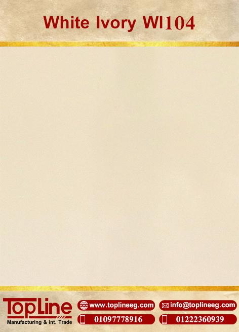 عينات كوريان من شركة توب لاين corian Samples from topline White Ivory WI104