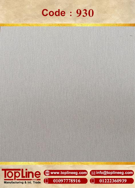 عينات كومباكت HPL من شركة توب لاين compact HPL samples from topline 930