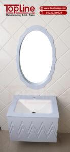 كوريان وحدة حمام بحوض