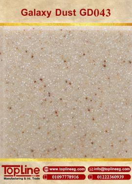 عينات كوريان من شركة توب لاين corian Samples from topline Galaxy Dust GD043