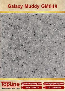 عينات كوريان من شركة توب لاين corian Samples from topline Galaxy Muddy GM048