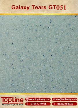 عينات كوريان من شركة توب لاين corian Samples from topline Galaxy Tears GT051