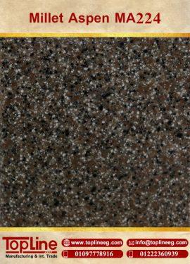 عينات كوريان من شركة توب لاين corian Samples from topline Millet Aspen MA224