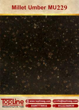 عينات كوريان من شركة توب لاين corian Samples from topline Millet Umber MU229