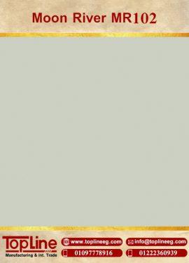 عينات كوريان من شركة توب لاين corian Samples from topline Moon River MR102