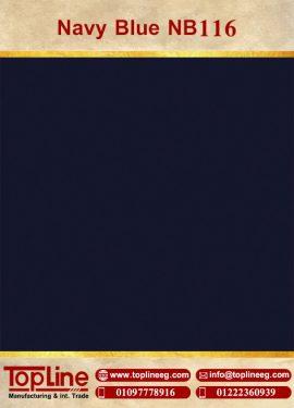 عينات كوريان من شركة توب لاين corian Samples from topline Navy Blue NB116