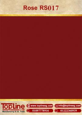 عينات كوريان من شركة توب لاين corian Samples from topline Rose RS017