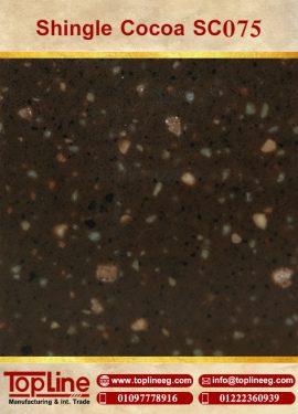 عينات كوريان من شركة توب لاين corian Samples from topline Shingle Cocoa SC075