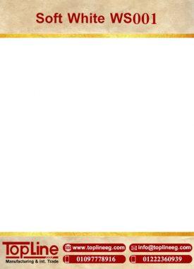 عينات كوريان من شركة توب لاين corian Samples from topline Soft White WS001