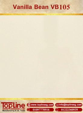عينات كوريان من شركة توب لاين corian Samples from topline Vanilla Bean VB105